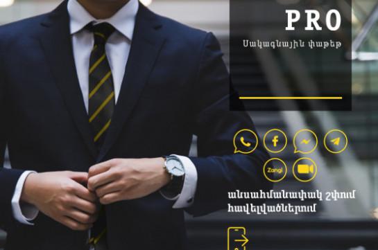Beeline-ը բարելավում է բիզնեսի համար նախատեսված PRO սակագնային փաթեթները