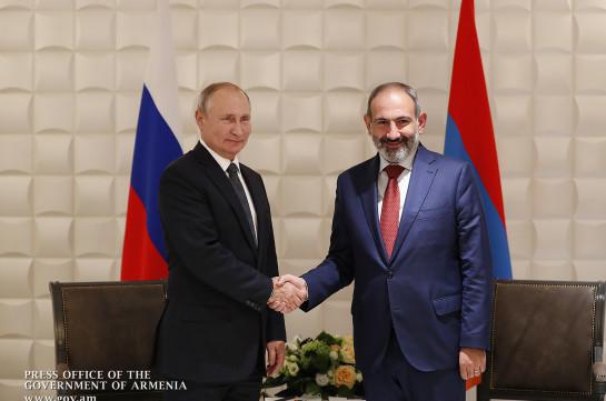 Поздравляю с успешным проведением общероссийского голосования по вопросу изменений в Конституции РФ – Никол Пашинян