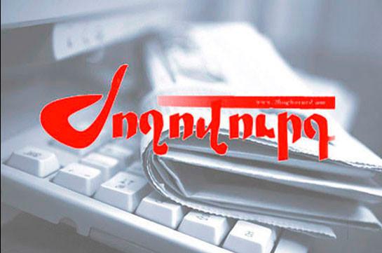 «Ժողովուրդ». Աղվան Հովսեփյանի մասով քրեական գործը կքննվի ՀՔԾ-ում