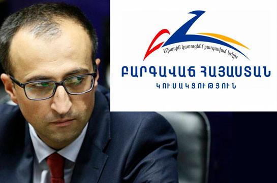 На Вашем месте я бы занималась не мониторингом политических сил, а извинилась перед родственниками гюмрийской бабушки – представители «Процветающей Армении» ответили министру
