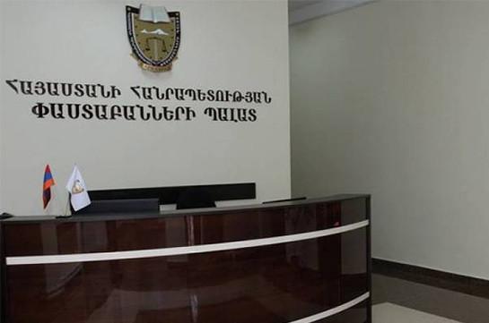 СНБ прослушала телефонный разговор между адвокатом и его доверителем – Палата адвокатов Армении