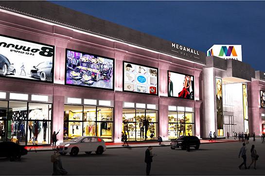 МЧС Армении: Сигнал о бомбе в торговом центре «Megamall Armenia» оказался ложным