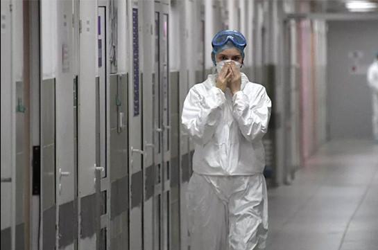 Ռուսաստանում կորոնավիրուսի հետևանքով մեկ օրում 173 մարդ է մահացել