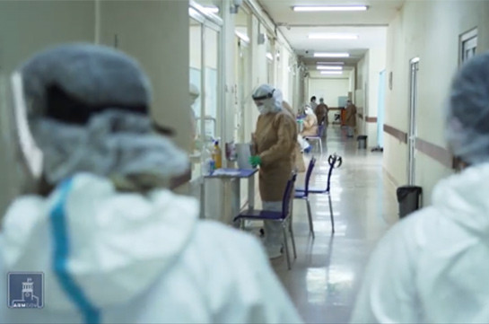 Առաջարկվում է արտակարգ դրության պայմաններում ստեղծել առողջապահության բնագավառի միասնական կառավարման համակարգ