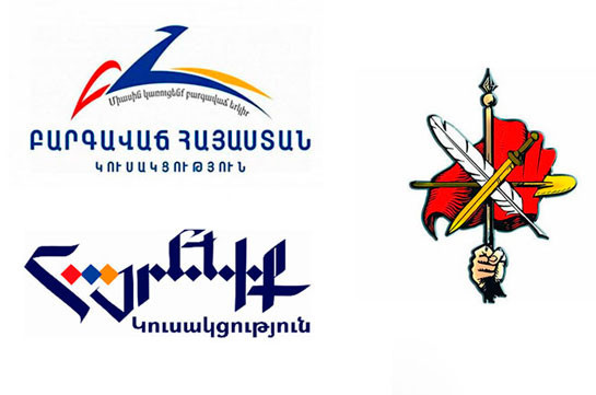 Преследующая узкогрупповые цели власть изменила Конституцию, захватила Конституционный суд, узурпировала власть – партии «Процветающая Армения», АРФД и «Родина»