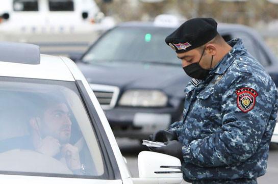 Հայաստանում արտակարգ դրության ժամկետը երկարաձգվեց մինչև օգոստոսի 12-ը