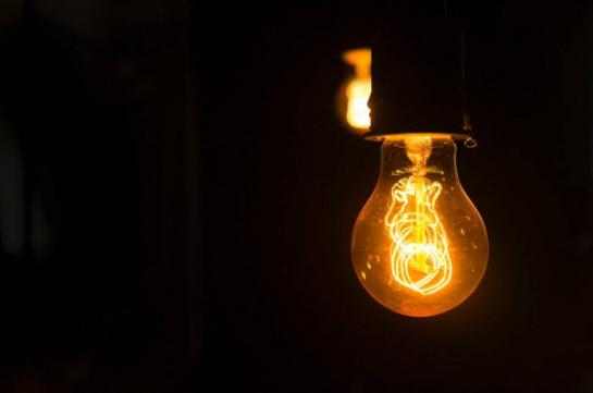 Էլեկտրաէներգիայի պլանային անջատումներ կլինեն Երևանում և Կոտայքում