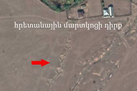 Azerbaijan surrounds own people, fires at them blaming the Armenian side (photo, Razm.info)