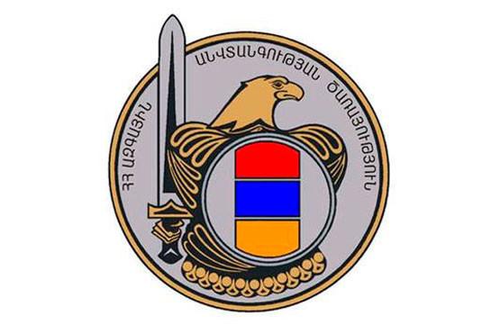 СНБ Армении призывает не пользоваться азербайджанскими информационными ресурсами