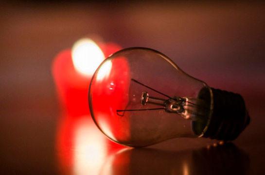 Երևանում և Արմավիրում էլեկտրաէներգիայի պլանային անջատումներ կլինեն