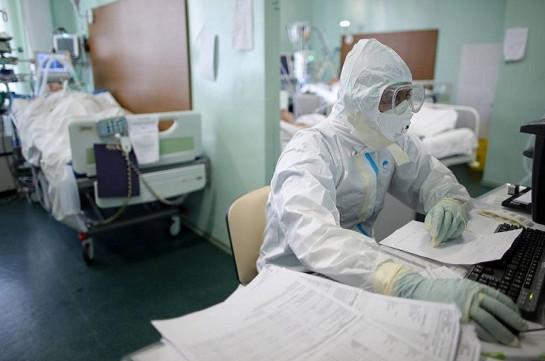 За сутки в России умерли 167 пациентов с коронавирусом