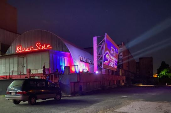 «Ոսկե ծիրանը» «Փայլատակում» ֆիլմի բացօթյա ցուցադրություն իրականացրեց «ՌիվեռՍայդ» ավտոմոբիլային կինոթատրոնում