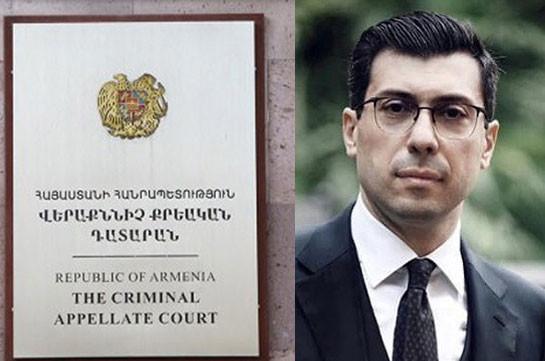 Апелляционный суд отклонил жалобу прокуратуры на решение суда об отклонении ходатайства об аресте Микаела Минасяна
