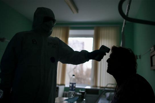 Ռուսաստանում կորոնավիրուսի հետևանքով մեկ օրում 129 մարդ է մահացել