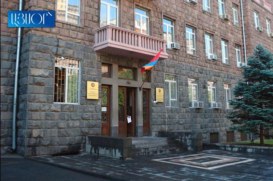 СНБ Армении распространила заявление о причине вызова Артура Ванецяна