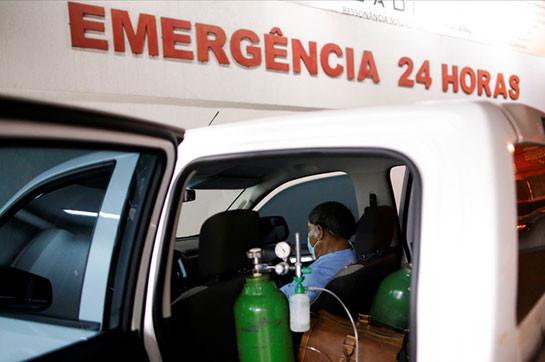 Число случаев коронавируса в Бразилии достигло 2 733 677