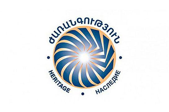 Հայաստանն ի զորու է դառնալ մեր տարածաշրջանում կայունության և խաղաղության երաշխավոր. «Ժառանգություն»