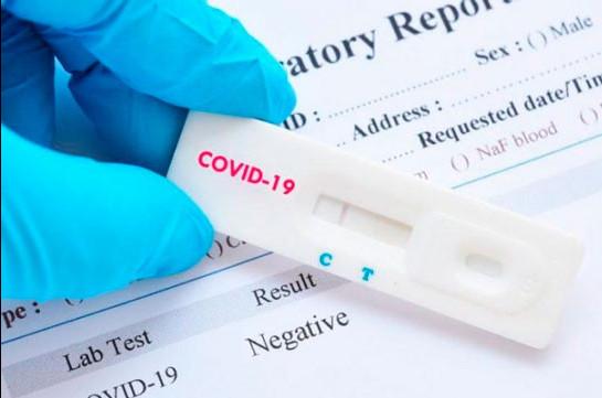 Արցախում կորոնավիրուսային հիվանդության 2 նոր դեպք է գրանցվել