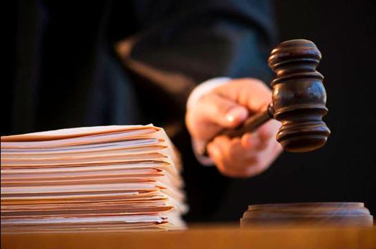 Հակակոռուպցիոն դատարան. իրական նպատակները. «Իմ Ձայնը» նախագիծ