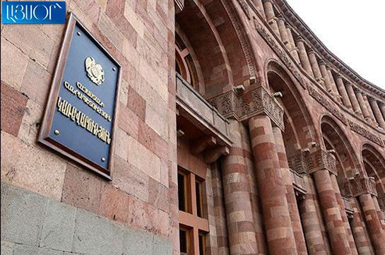 Правительство Армении продлит режим ЧП еще на один месяц уже в пятый раз