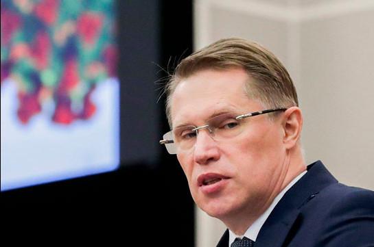 Мурашко ответил, будет ли делать прививку от коронавируса