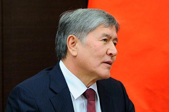 Դատարանն ուժի մեջ է թողել Ղրղզստանի նախկին նախագահ Աթամբաևի վճիռը