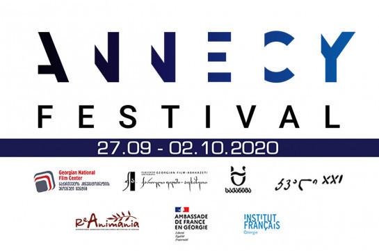 «Անեսսի»-ն, «ՌեԱնիմանիա»-ն և Saqanima Georgian Animators Association-ը համատեղ կիրականացնեն անիմացիոն ֆիլմերի նախագծերի զարգացման և փիչինգի աշխատարան