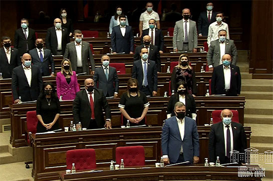 Fall session of Armenia's NA kicks off