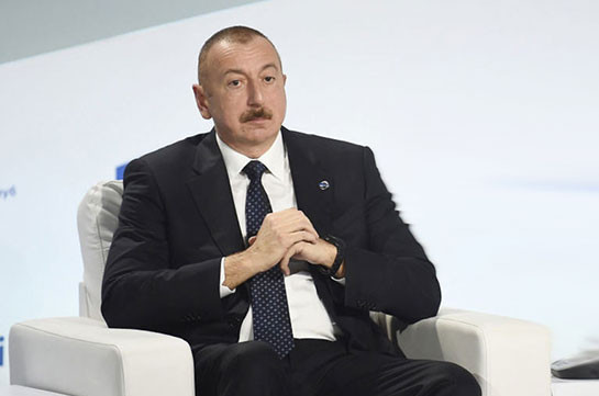Алиеву пора спуститься с трибуны и занять свой пустующий стул