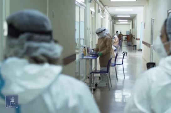 В Армении число зараженных коронавирусом увеличилось на 150, скончались 2 человека