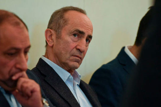Суд частично удовлетворил ходатайство об отмене ареста на имущество Роберта Кочаряна