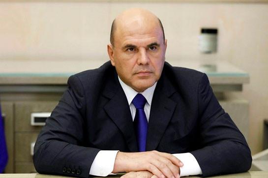 Правительство России опровергло информацию о поездке Мишустина в Армению на следующей неделе