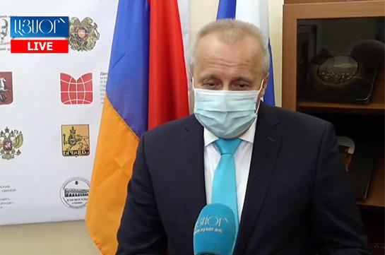 Армяно-российские отношения прочны, но это нельзя воспринимать как данность – посол РФ (Видео)