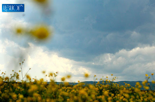 В Армении ожидается похолодание