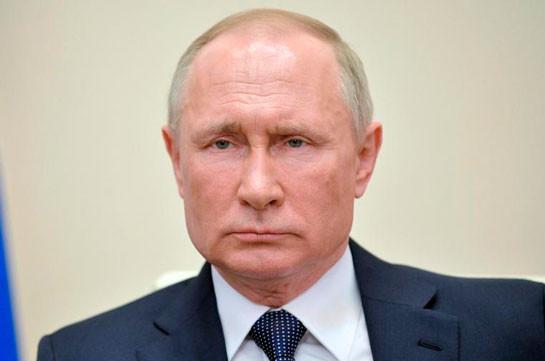 Պուտին. Ռուսաստանի և Հայաստանի դաշնակցային կապերի զարգացումը նպաստում է Անդրկովկասում անվտանգության ամրապնդմանը