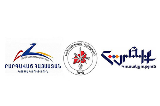 PAP, ARF-D and Homeland parties to conduct joint rally on October 8
