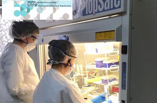 В Армении число зараженных коронавирусом увеличилось на 210, скончались 8 человек