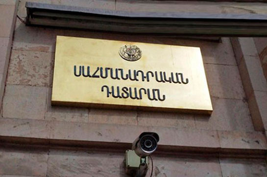 CC to continue working session tomorrow, the only candidate is Yervand Khundkaryan
