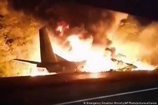 Չուգուևոյում Ան -26 օդանավի վթարի հետևանքով զոհերի թիվը հասել է 25-ի