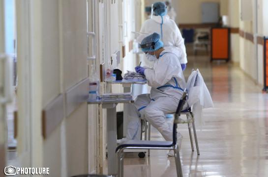 Հայաստանում մեկ օրում հաստատվել է կորոնավիրուսի 328 դեպք, մահերի թիվն ավելացել է 3-ով