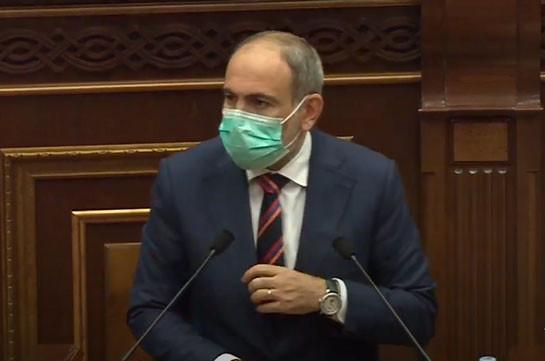 Я готов умереть – Никол Пашинян