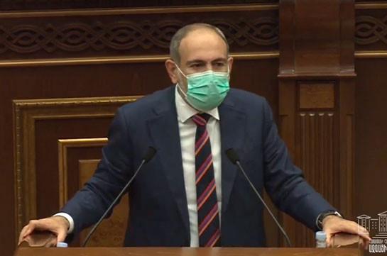 Այս իրավիճակից խուսափելու համար, պատրա՞ստ էինք համաձայնել, որ ԼՂ-ն ինքնավար մարզ է. վարչապետը հարց բարձրացրեց խորհրդարանում (Տեսանյութ)