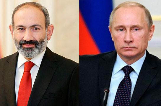 Пашинян и Путин поговорили по телефону