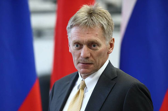 Кремль призывает Армению и Азербайджан к максимальной сдержанности и готов к посредничеству