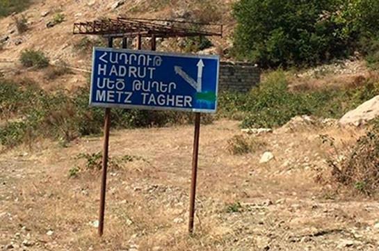 Արցախի Հադրութի շրջանում քաղաքացիական մեկ զոհ և չորս վիրավոր կա