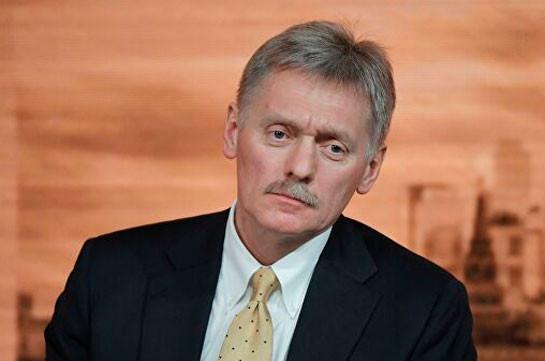 Պեսկովը կոչ է արել ՀԱՊԿ շրջանակում քննարկել Ղարաբաղում տիրող իրավիճակը