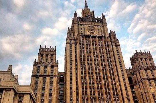 Посол Армении рассказал о визите в МИД России