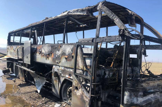 Armenia's Defense Ministry publishes photos of targeted Vardenis (photos)