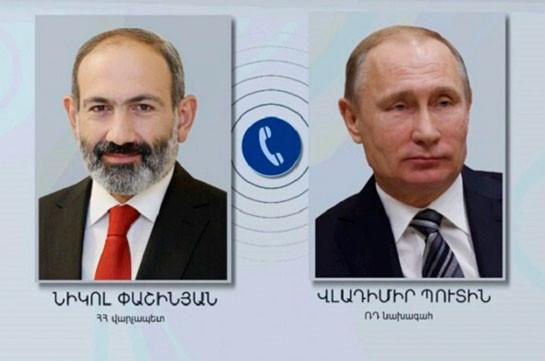 Russia's Putin, Armenia's PM hold phone conversation – Kremlin