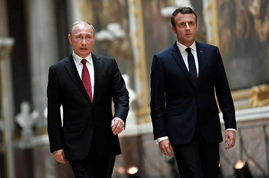 Макрон обсудит с Путиным и Трампом ситуацию в Нагорном Карабахе